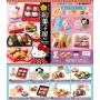 Re-Ment Hello Kitty Japanese Sweets Shop